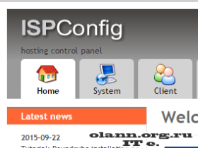 ISPConfig: Установка SSL сертификата StartSSL для сайта