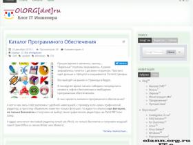 Блог ИТ Инженера Update