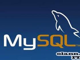 Запуск MySQL 5.7 x64 из zip Архива