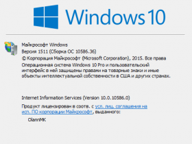 htaccess RewriteRule для Mirosoft IIS 10