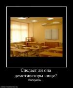 Чистый класс