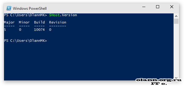 PowerShell host.version