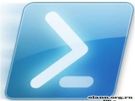 PowerShell: Нотификация пользователей не использующих VDI