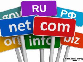 Blog: вернул свой старый домен