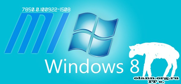 Windows 8 m-1